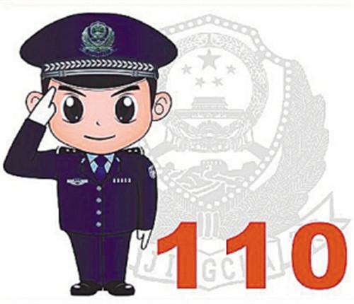 2017潍坊公安110共接警206万余起 服务4.6万人