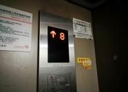 """追踪:潍坊海化安顺小区10部电梯""""复工""""啦"""