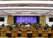 潍坊公布三年禁毒人民战争成绩单 两指标双双下降
