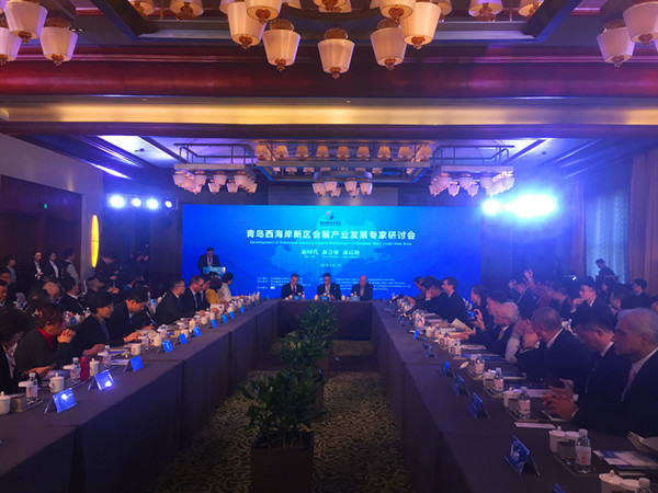 青西新区会展产业发展研讨会举行 12个会展项目签约入驻