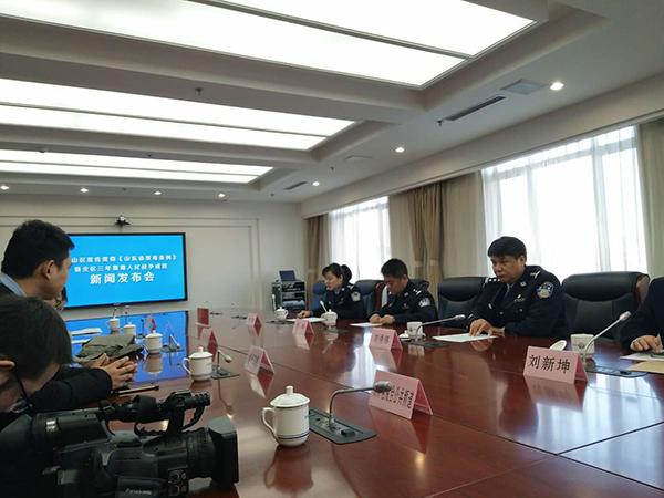 兰山区2017年破获毒品刑事案156起 缴获毒品5.6公斤