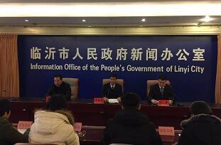 2018年临沂市事业单位公开招聘5522人 1月22日开始报名