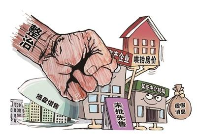 山东省管社会组织集中排查整治专项行动全面启动