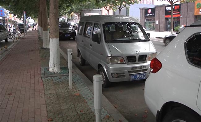 日照新市区道路停车位开始收费 15分钟内免费