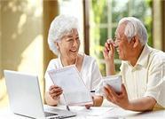"""威海发布""""十三五""""老龄事业发展规划 医养结合将全覆盖"""