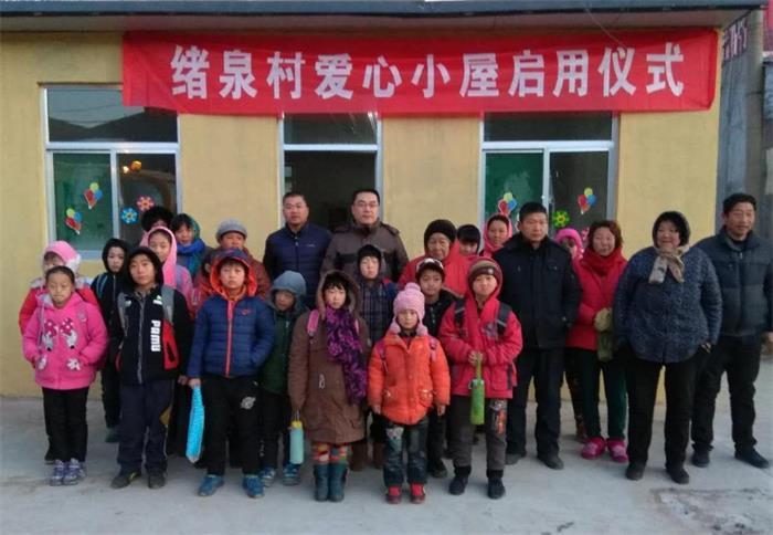 安丘第一书记帮扶村有了爱心小屋 留守儿童不再寒风中等校车