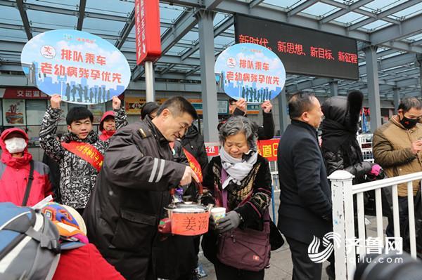 开通首个特需乘客优先候车公交站汽车站 (14)_副本.jpg
