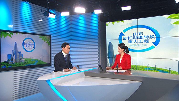 """滨州常务副市长谈""""互联网+"""":与京东、华为、阿里合作 大有可为"""
