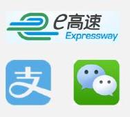 "G20青银高速淄博段将于1月15日前试运行""全支付"""