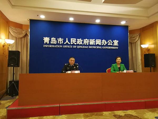 青岛举行发布会解读《山东省禁毒条例》