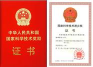 潍坊八项成果获省科技进步奖 数量居全省第二