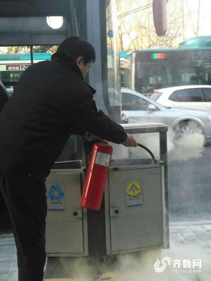 路遇垃圾箱起火,济南这位公交司机客串消防员紧急灭火