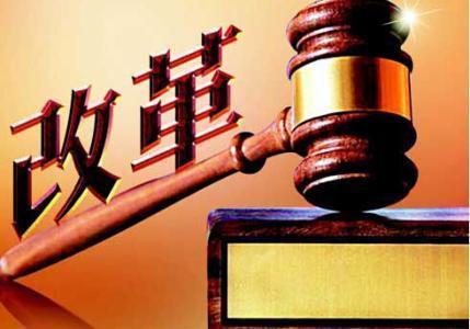 上网裁判文书52000份 德州中院司法公开居全省前列