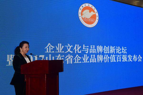 山东企业品牌榜百强发布 7家品牌价值超百亿