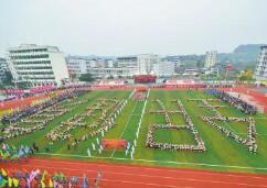 山东省第一届冬季全民健身运动会启动 将每年举办一届