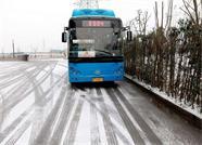 雪后威海城乡线暂时停运 部分公交线路临时调整