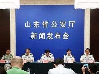 这16名法学专家获聘山东省公安厅法律顾问,全是大腕!
