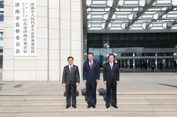 济南市监察委员会挂牌成立