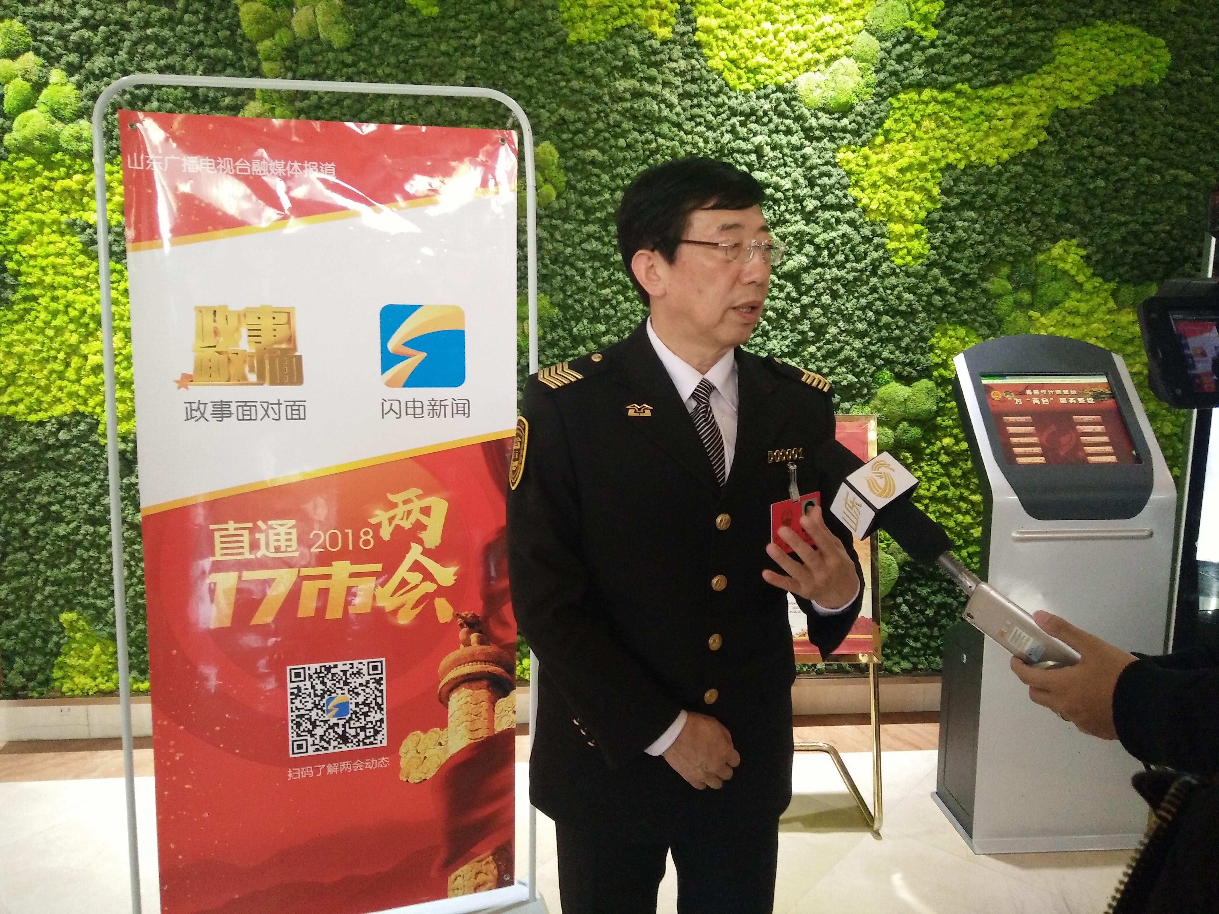 2018青岛两会|代表刘永康:建议开放企事业单位沿街公厕