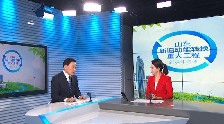 赵庆平解析滨州强化金融服务:增信贷、降不良、打逃债