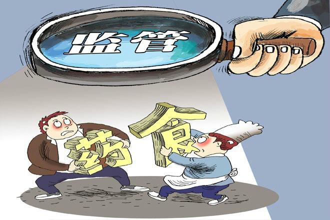枣庄公开96件食品药品行政处罚案件 这家蛋糕店占80件