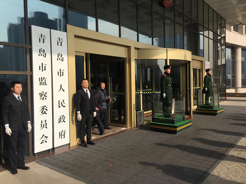 青岛市监察委员会挂牌成立