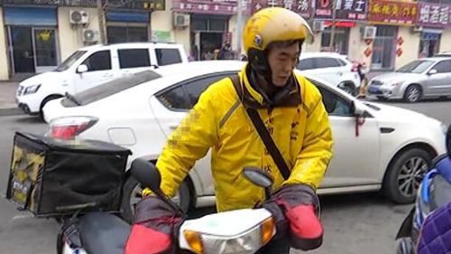47秒|泰安一商家煤气中毒 外卖小哥送餐途中紧急出手相救