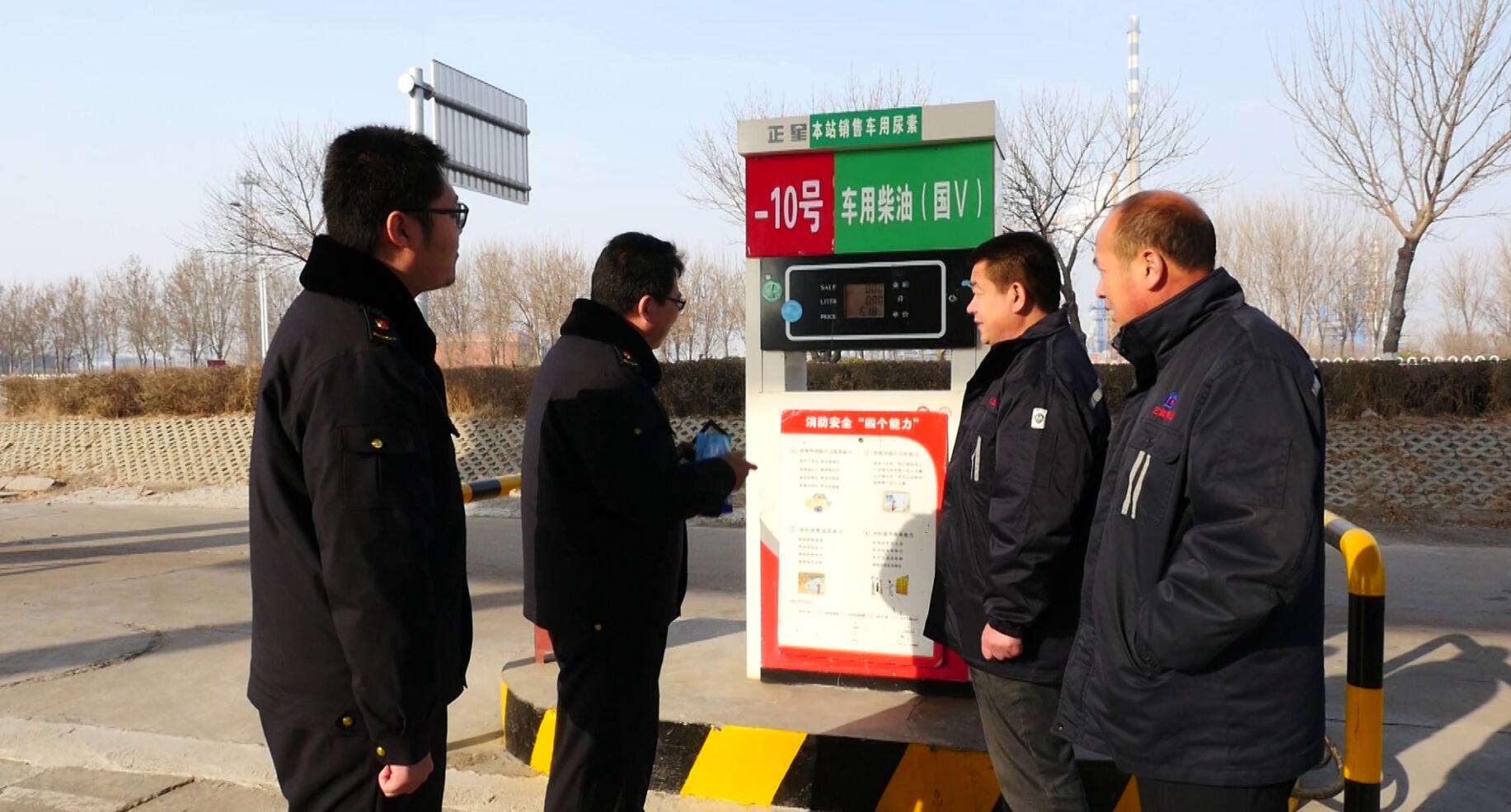 山东全面检查成品油市场 加油站2次被查将吊销执照