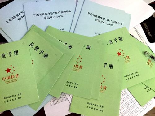 山东省工会组织帮扶9.2万困难职工解困脱困
