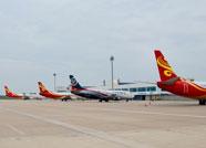 潍坊机场2月1日至3月2日增开至海口哈尔滨航线