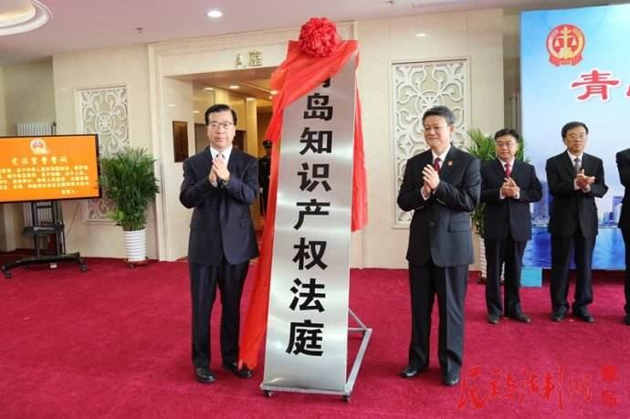 济南青岛知识产权法庭四个月审结案件八千起