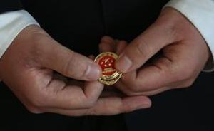 济宁市任城区监察委办理省内县级监察委首例留置案件