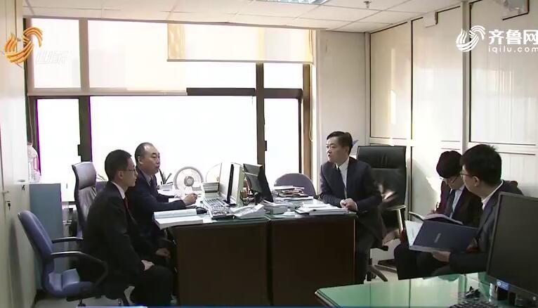 正风反腐2017丨山东:抓住问责要害 压实责任担当
