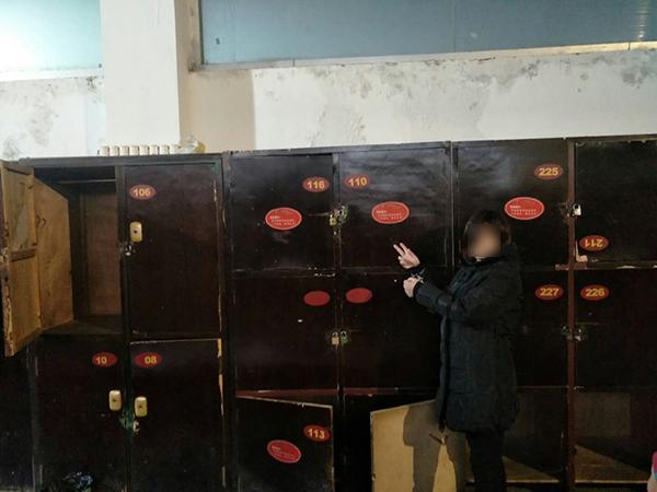 临沂女子自制工具盗窃浴池 作案7起涉案价值近2万元