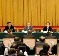 """省委常委会深入学习习近平总书记""""1·5""""重要讲话精神"""