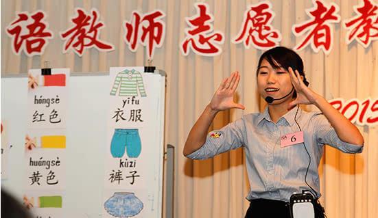 全国招募汉语教师志愿者3142人!明起开始报名