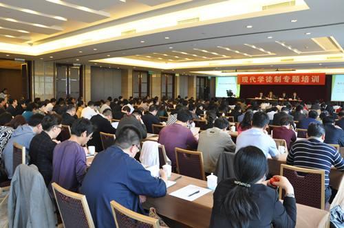 山东将组织全省职业院校教师全员培训 5年一周期