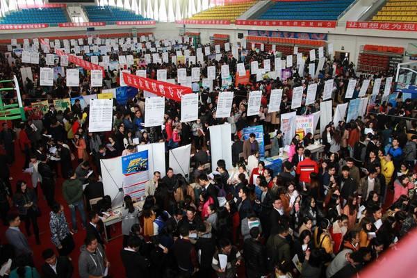 2017年山东高校毕业生60.68万人 总体就业率94.22%