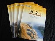 高中语文新课标72篇古诗文背诵篇目,你能背过哪些?