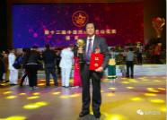 山花烂漫!临朐县一文艺作品荣获中国民间文艺最高奖山花奖