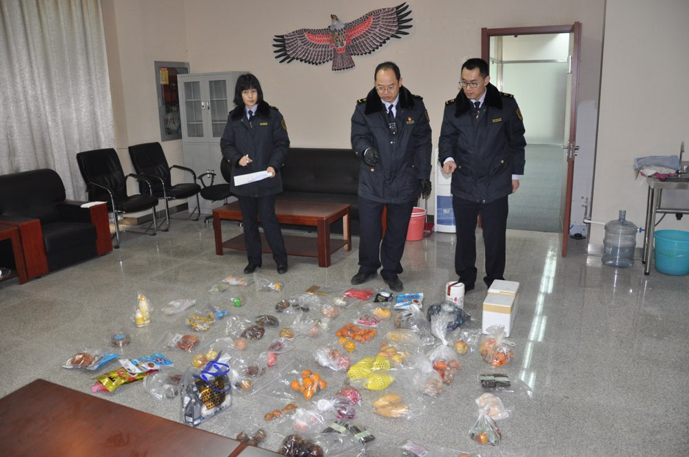 潍坊检验检疫局首次集中公开销毁40余公斤截获禁止进境物