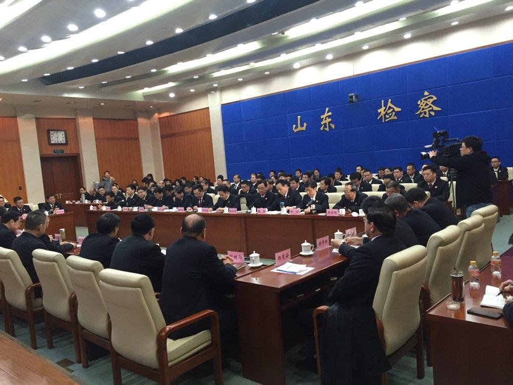 山东省检察院举行转隶人员座谈会