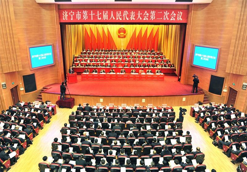 济宁市第十七届人民代表大会第二次会议议程