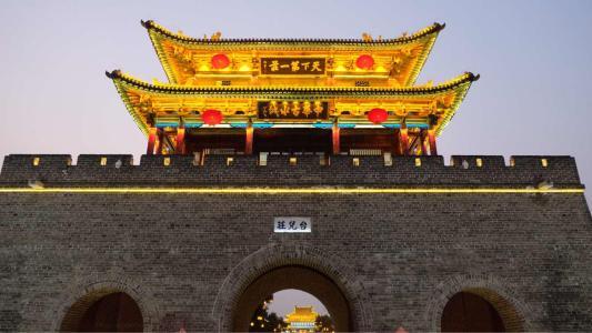 枣庄第四季度为游客挽回经济损失3180元 9家旅行社被责令整改