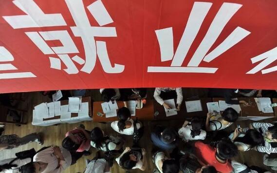 2017山东高校毕业生就业质量报告:师范类毕业生四成从事教育