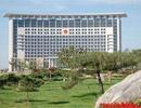 滨州市滨城区第十届人民代表大会第二次会议隆重开幕