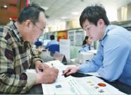 潍坊市2017年度企业年报公示已经开始 逾期将被列入经营异常名录