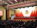 中国人民政治协商会议第十届滨州市滨城区委员会第二次会议胜利闭幕