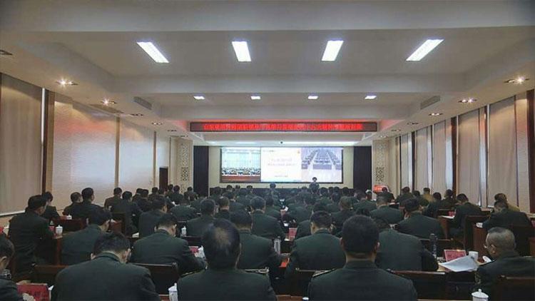省军区举办师团职领导干部学习贯彻党的十九大精神专题培训班