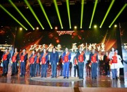 潍坊坊子区举办2017年度功勋企业家表彰大会 15位企业家获殊荣